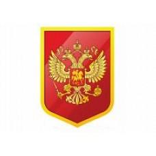 Почетное консульство Германии в Одессе