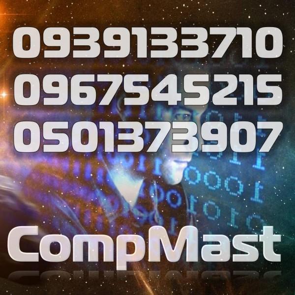 CompMast - Компьютерный сервис