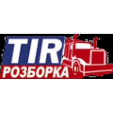 Запчасти и разборка грузовых автомобилей