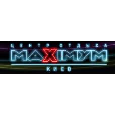 Maximym - Центр отдыха