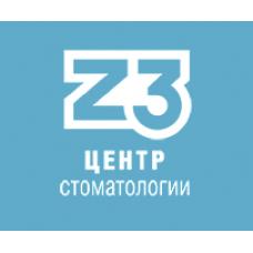 Zet 3 - Центр стоматологии