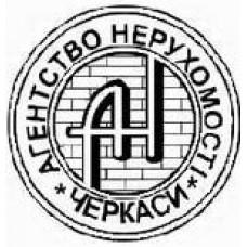 Черкасское Агентство Недвижимости