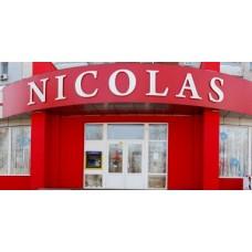 Nicolas - магазин мебели