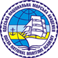 Одеська національна морська академія