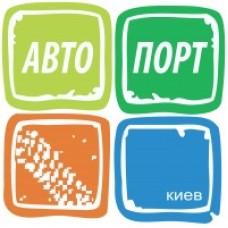 Автопорт Киев