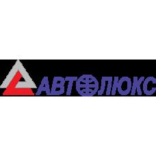 Автолюкс - Служба доставки