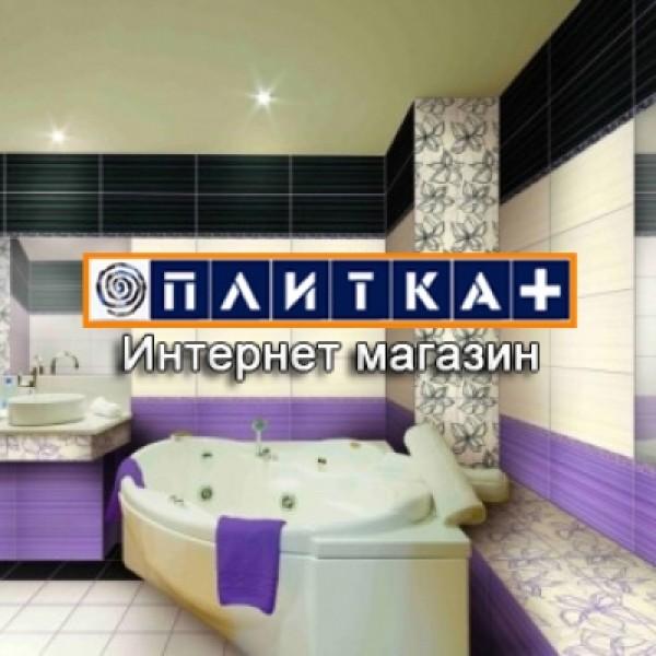 Plitkaplus - Керамическая плитка в Киеве