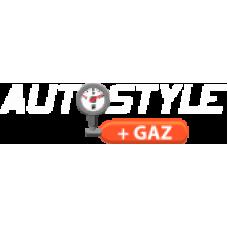 Автостиль+газ