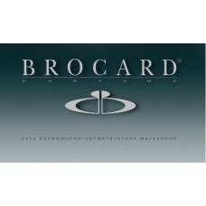 Brocard - Парфюмерный магазин