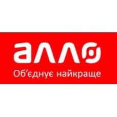 Алло - Магазин техники и электроники Белая Церковь