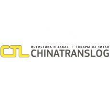CTL ChinaTransLog - Киев