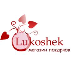 ЛУКОШЕК - Магазин подарков