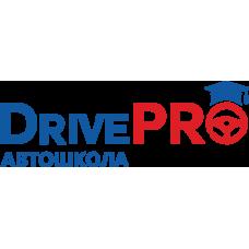 DrivePRO - Автошкола