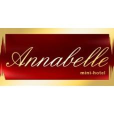 Мини отель - Annabelle