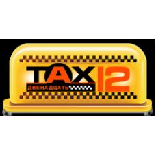 Служба  Taxi12
