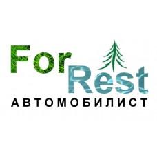 For Rest - Отель