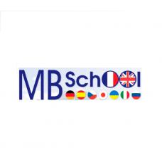 MBSchool Курсы иностранных языков