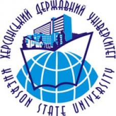 Херсонский государственный университет