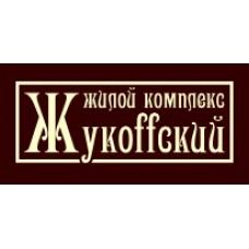 ЖК Жукоffский - Компания Строитель-П