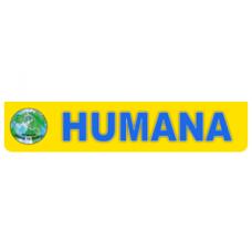 Humana - Магазин секонд-хенд