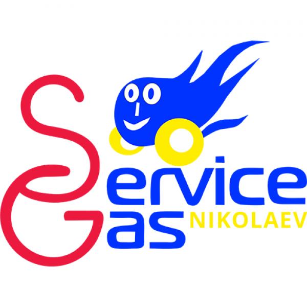 Сервис Газ Николаев | Установка ГБО в Николаеве