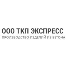 ТКП-Экспресс