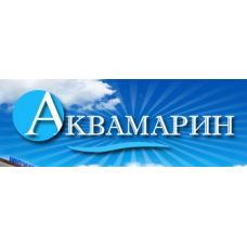 Аквамарин - База отдыха