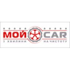 МОЙCAR - Автомойка