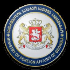Консульство Грузии в Одессе
