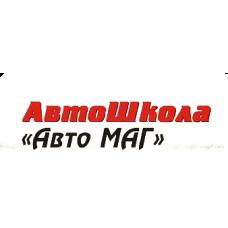 Авто Маг - Автошкола