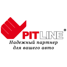 PITLINE - Автомобильный сервисный центр
