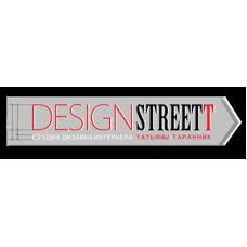 DesignStreetТ - Студия дизайна интерьера