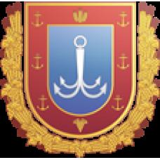 Государственный архив Одесской области
