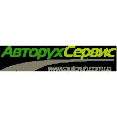 Авторух Сервис - Перевозчик Одесса