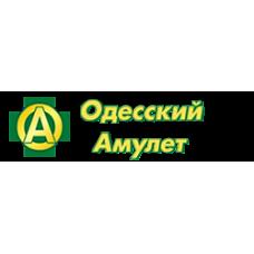 Одесский Амулет