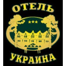 Гостиница - Украина, Черкассы