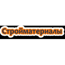 StroyMag - оптово-розничный магазин