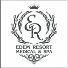 Edem Resort & SPA - Банкеты, конференции и свадьбы
