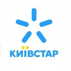 Киевстар, Главная дирекция
