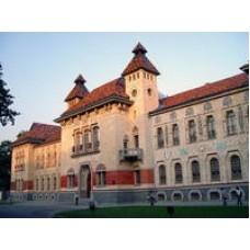 Полтавский краеведческий музей
