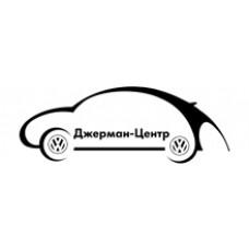 Джерман-Центр - Автосалон