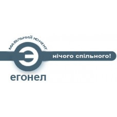 ЕГОНЕЛ - Оператор мобильной связи