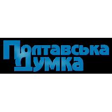 Полтавська Думка