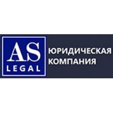 AS Legal - Юридическая компания