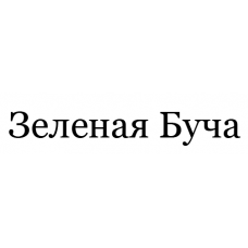 ГУЦ Зеленая Буча - Отель