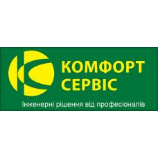 Komfort-servise - Инженерная компания Львов