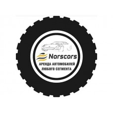 Narscars - Аренда авто Харьков