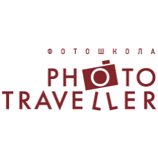 PhotoTraveller - фотошкола