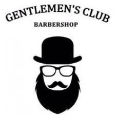 Gentlemen's Club - Джентлеменс Клаб