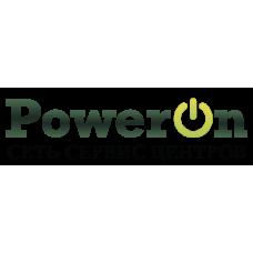 PowerOn - Сервисный центр Одесса